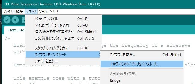 lib_install